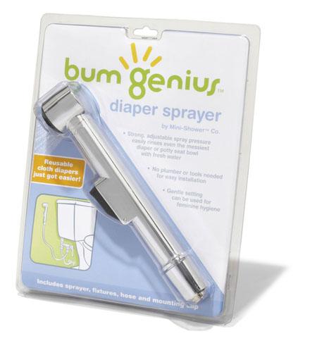 BumGenius Diaper Sprayer